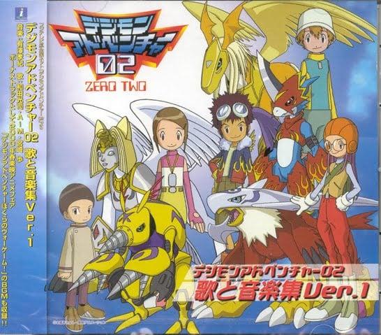Digimon Adventure ดิจิมอน แอดเวนเจอร์ ภาค 2