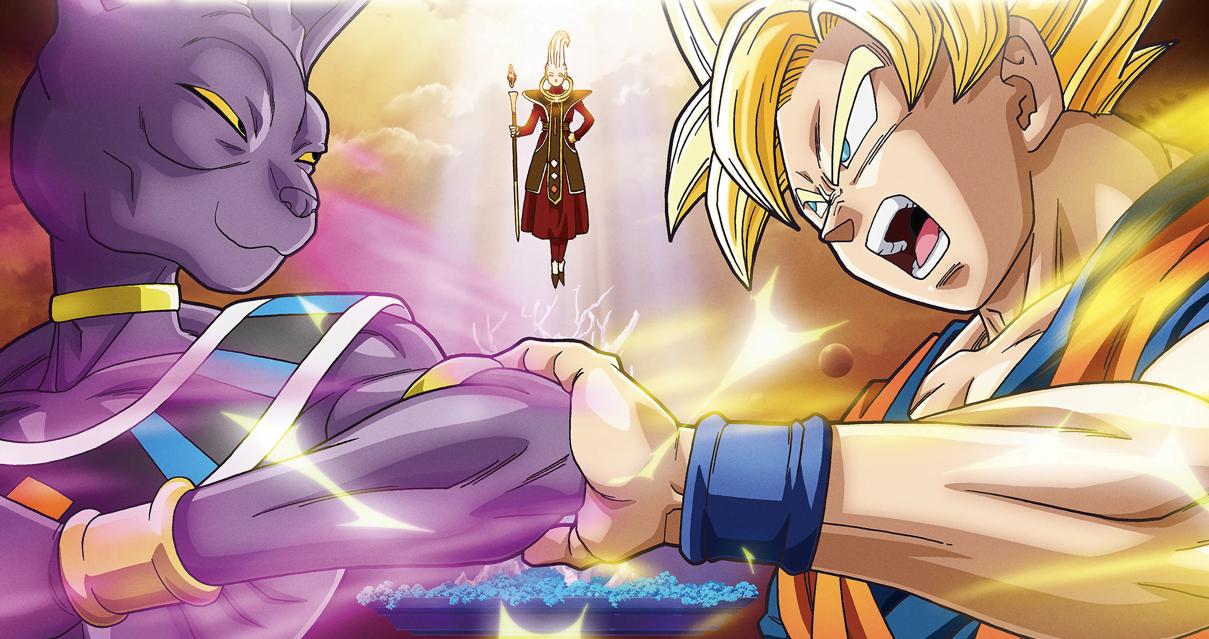 Dragon Ball Z Battle of Gods (2013) ศึกสงครามเทพเจ้า [HD] พากย์ไทย