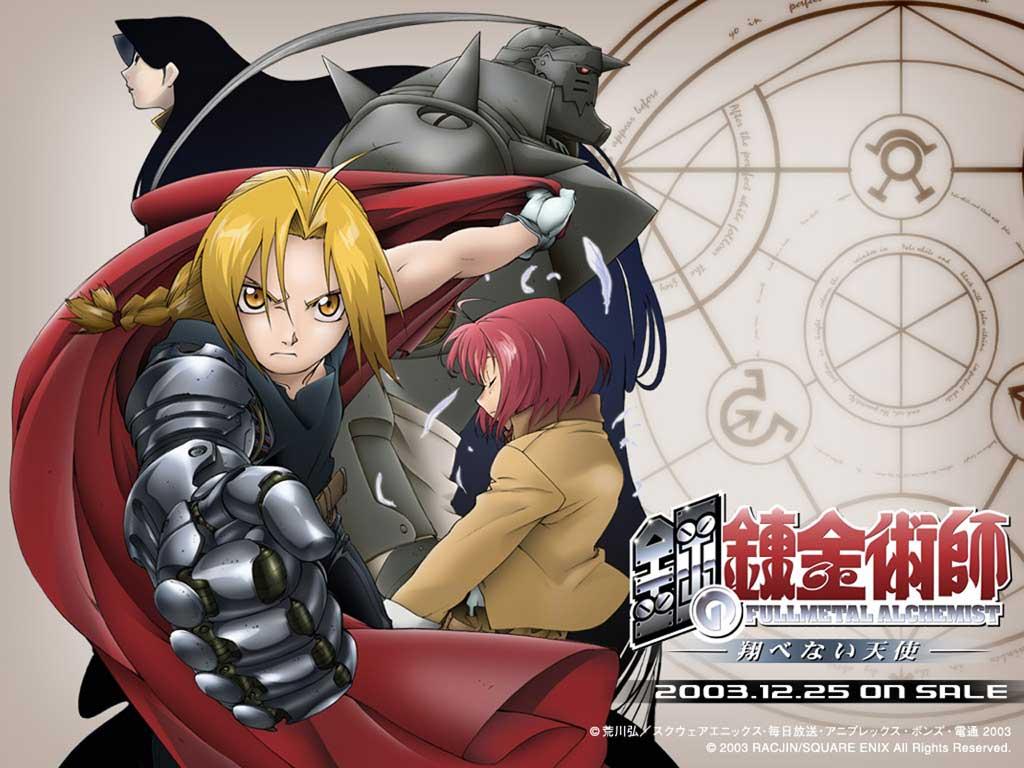 Fullmetal Alchemist Brotherhood แขนกลคนแปรธาตุ [พากย์ไทย]