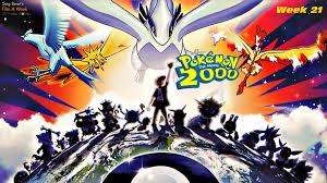 Pokemon The Movie ภาค 2 ลูเกียจ้าวแห่งทะเลลึก [พากย์ไทย]
