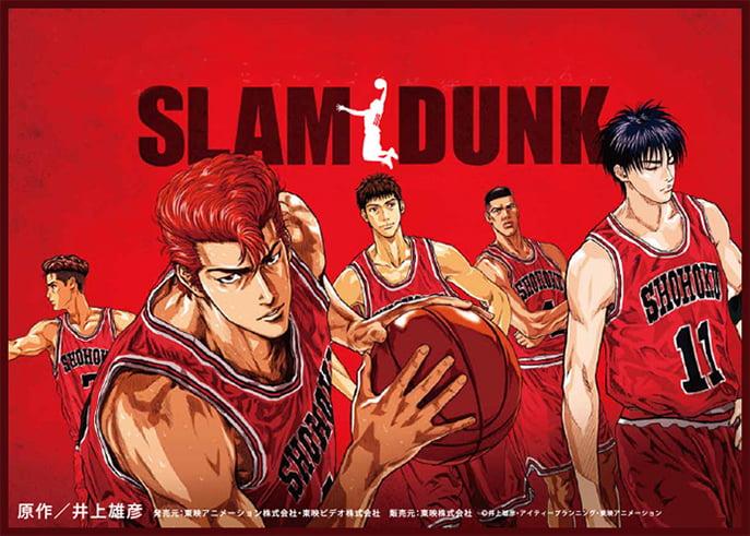 Slam Dunk สแลมดังก์ รวมทุกตอน 1-101 จบ End [พากย์ไทย]