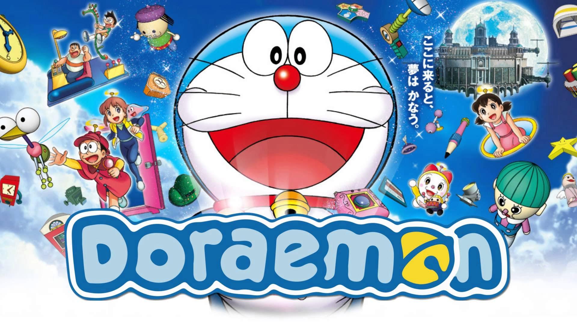 โดราเอม่อน เดอะ มูฟวี่ (Doraemon The Movie)