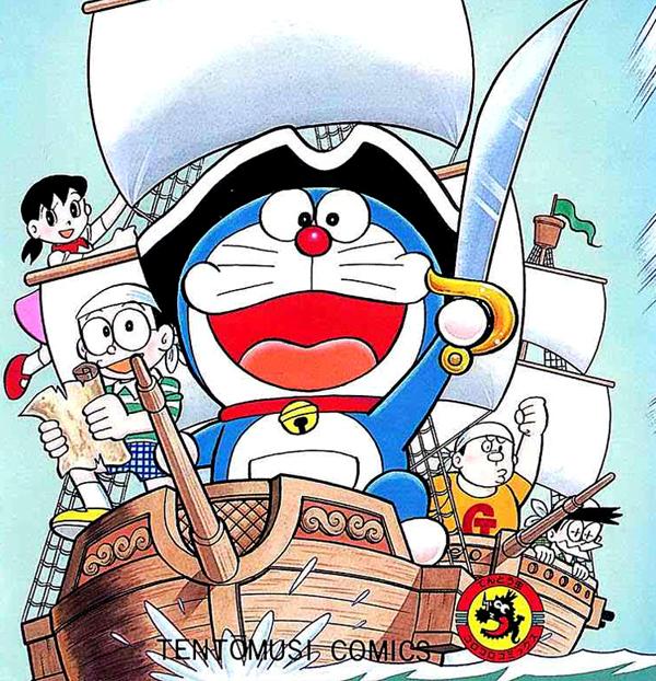 Doraemon The Movie (1998) ผจญภัยเกาะมหาสมบัติ