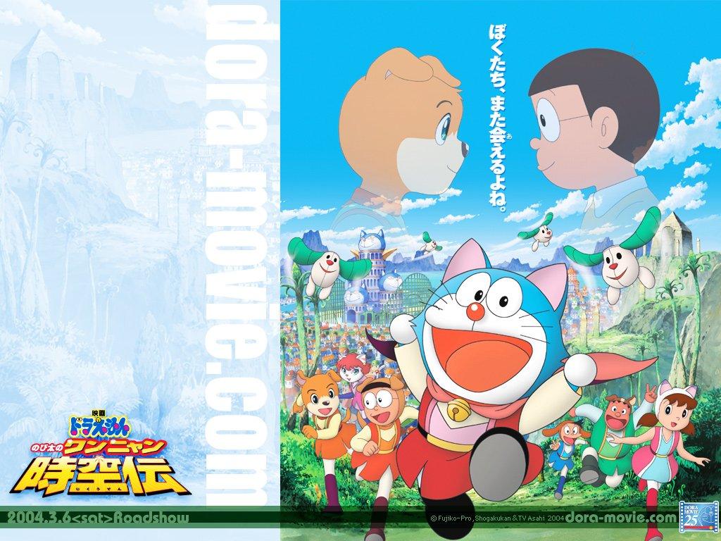 Doraemon The Movie (2004) โนบิตะท่องอาณาจักรโฮ่งเหมียว