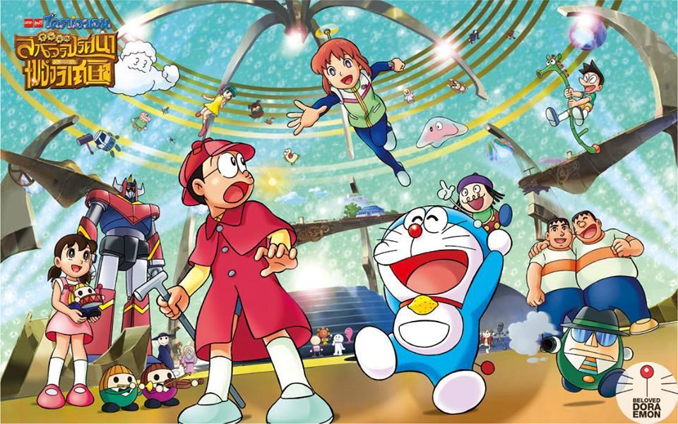 Doraemon The Movie (2013) โนบิตะล่าโจรปริศนาในพิพิธภัณฑ์ของวิเศษ