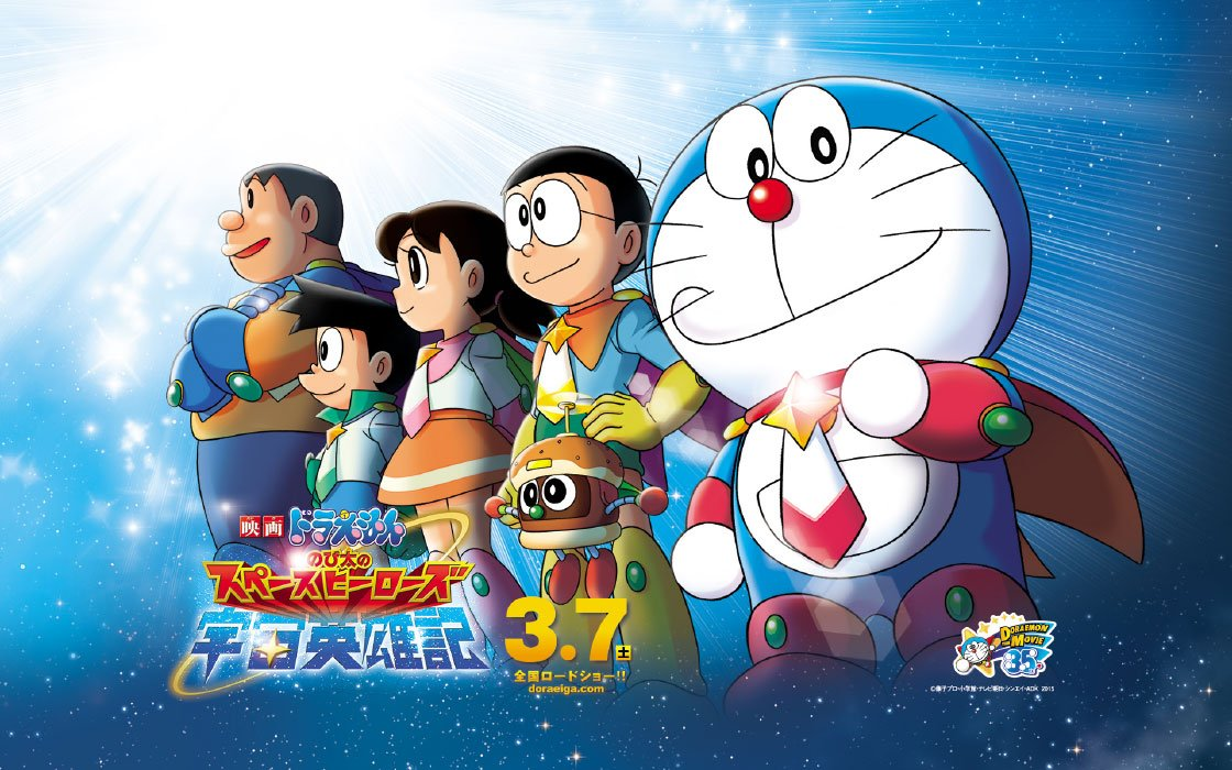 Doraemon The Movie (2015) โนบิตะผู้กล้าแห่งอวกาศ