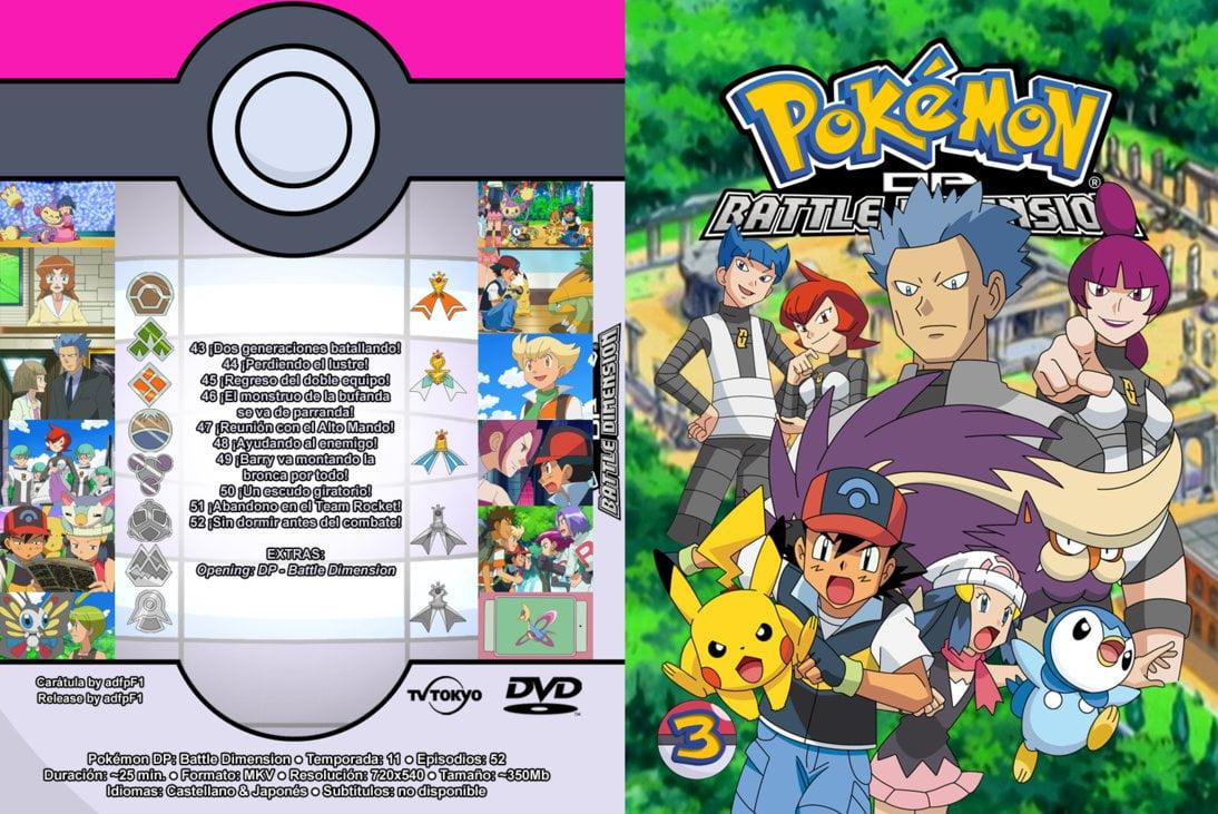 Pokemon-ภาค11