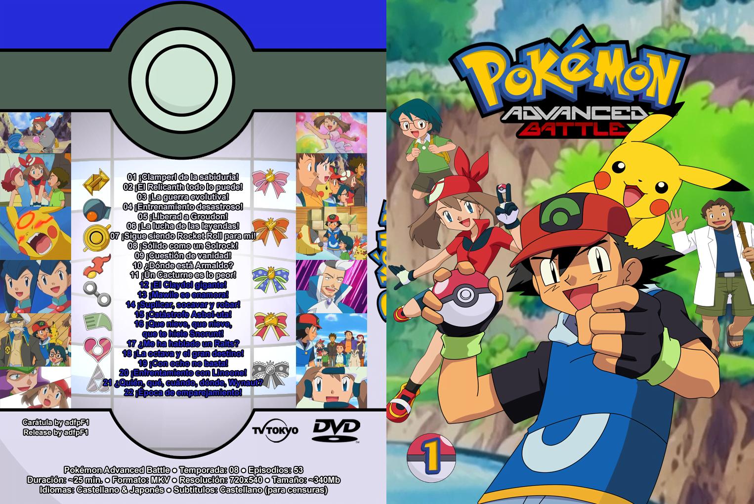 pokemon-season-8