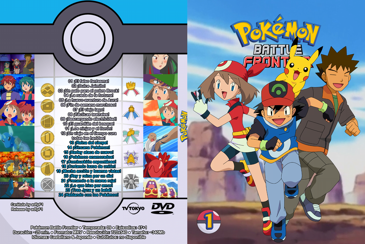 pokemon battle frontie ภาค9