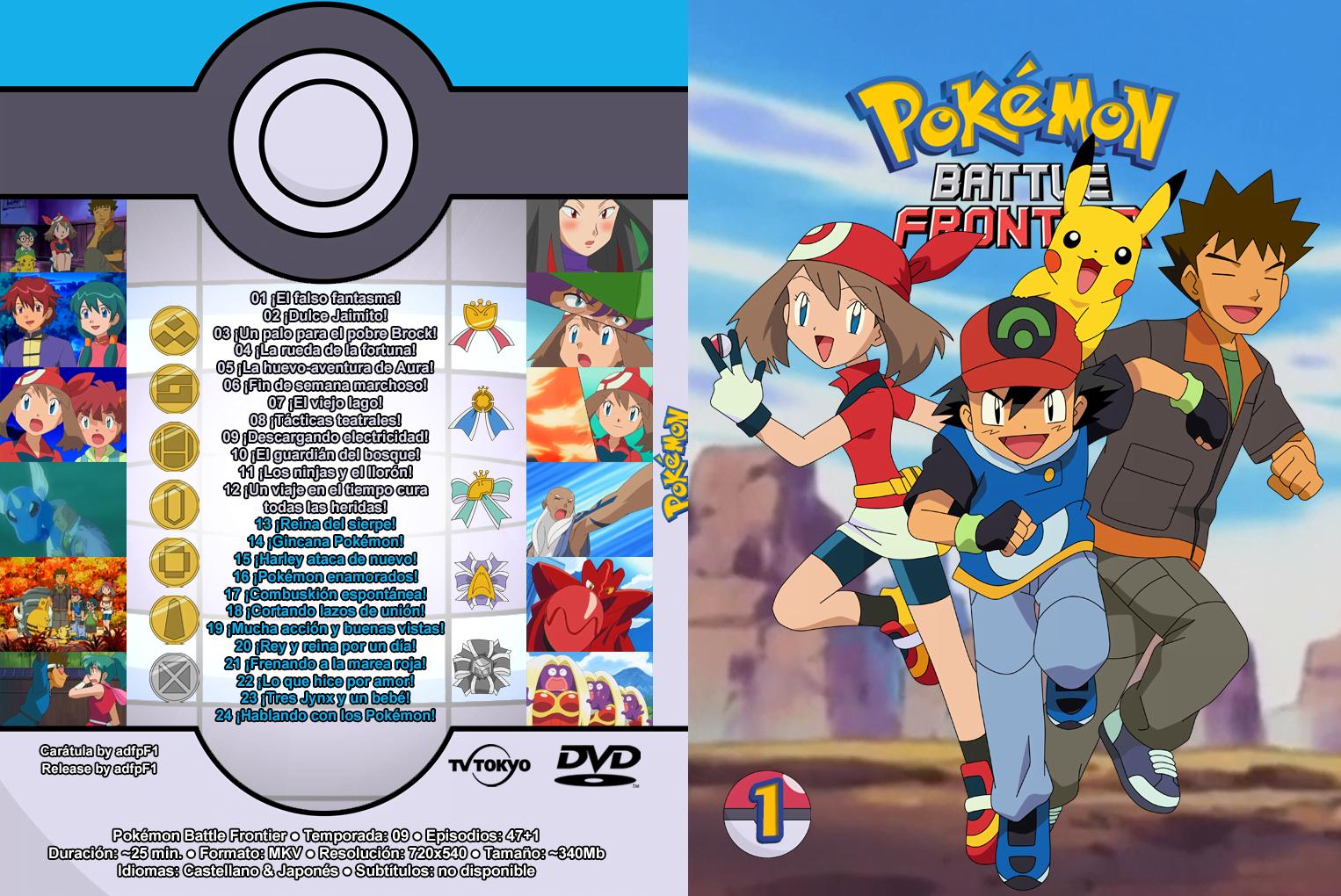 pokemon battle frontie ภาค9