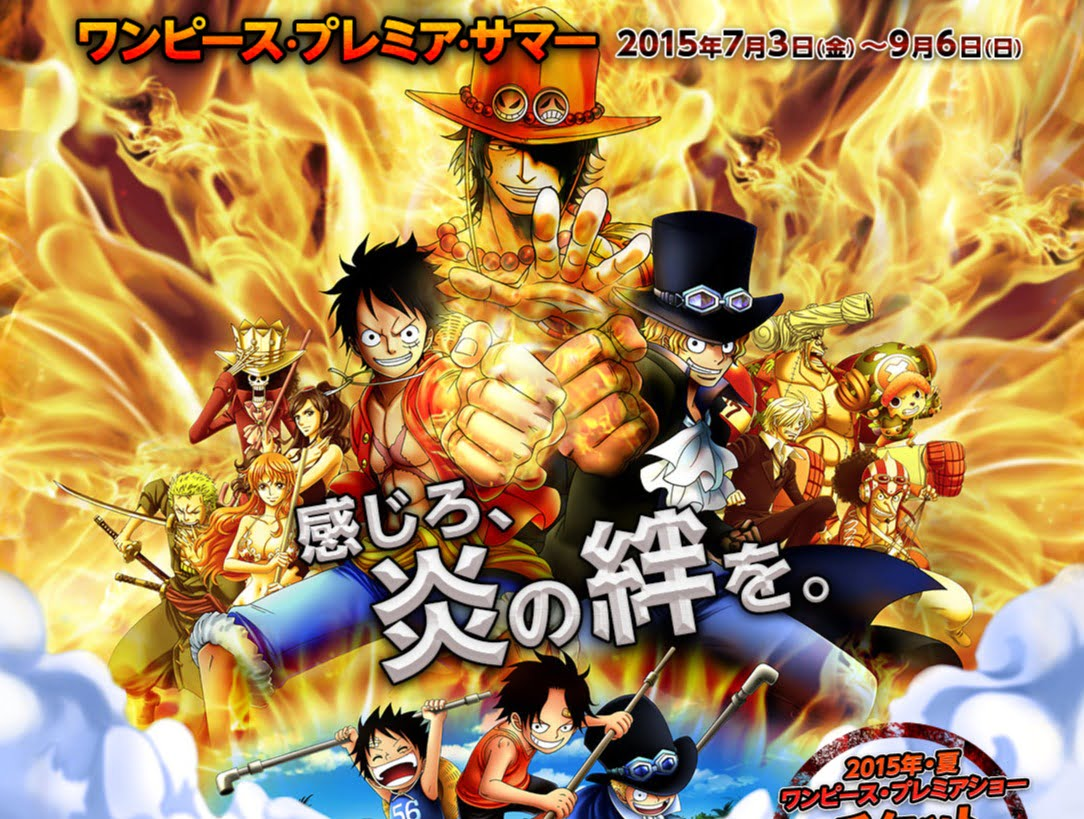 one-piece-special-episode-1