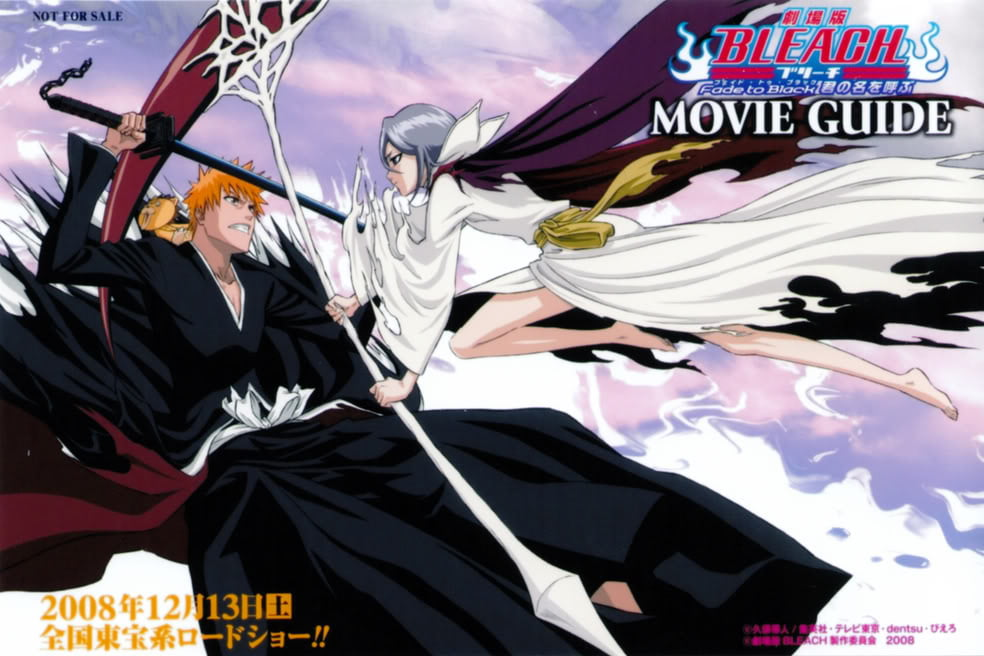 bleach the movie 3