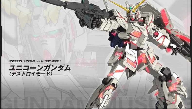 Gundam Unicorn กันดั้ม ยูนิคอร์น