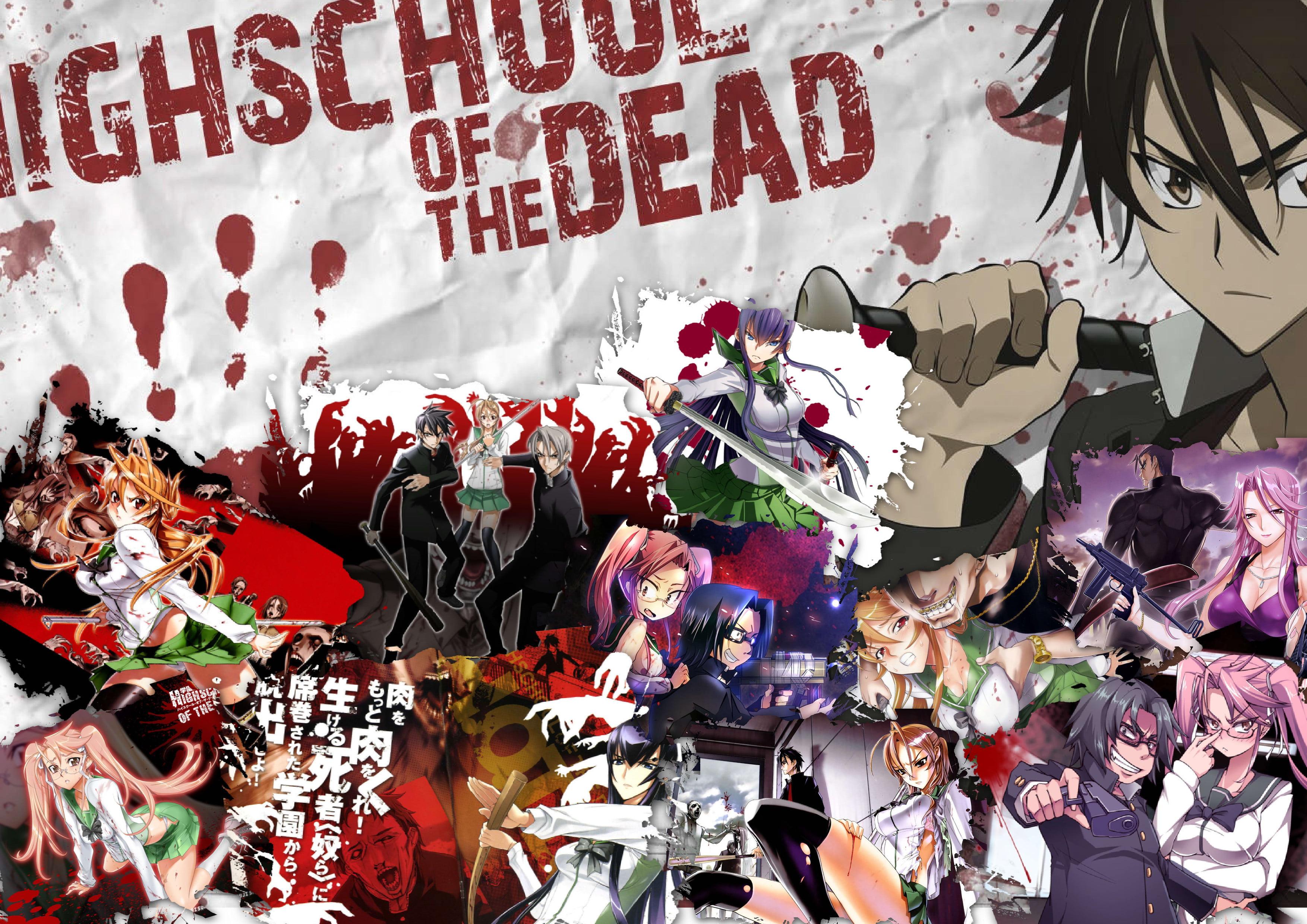 Highschool of The Dead หนีตายนรกเดินดิน