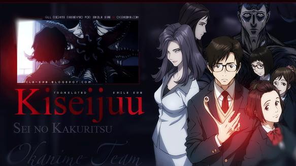 Kiseijuu Sei no Kakuritsu ปรสิตเดรัจฉาน