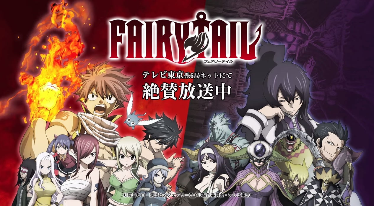 Fairy Tail ภาค6