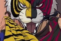 Tiger Mask W หน้ากากเสือ