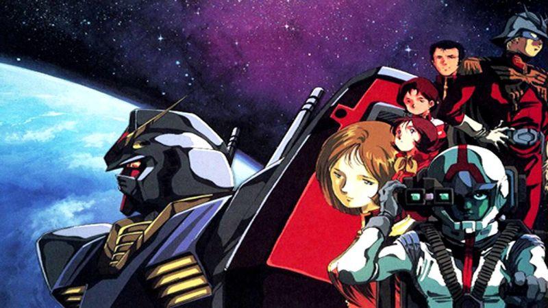 Mobile Suit Gundam โมบิลสูทกันดั้ม 0079