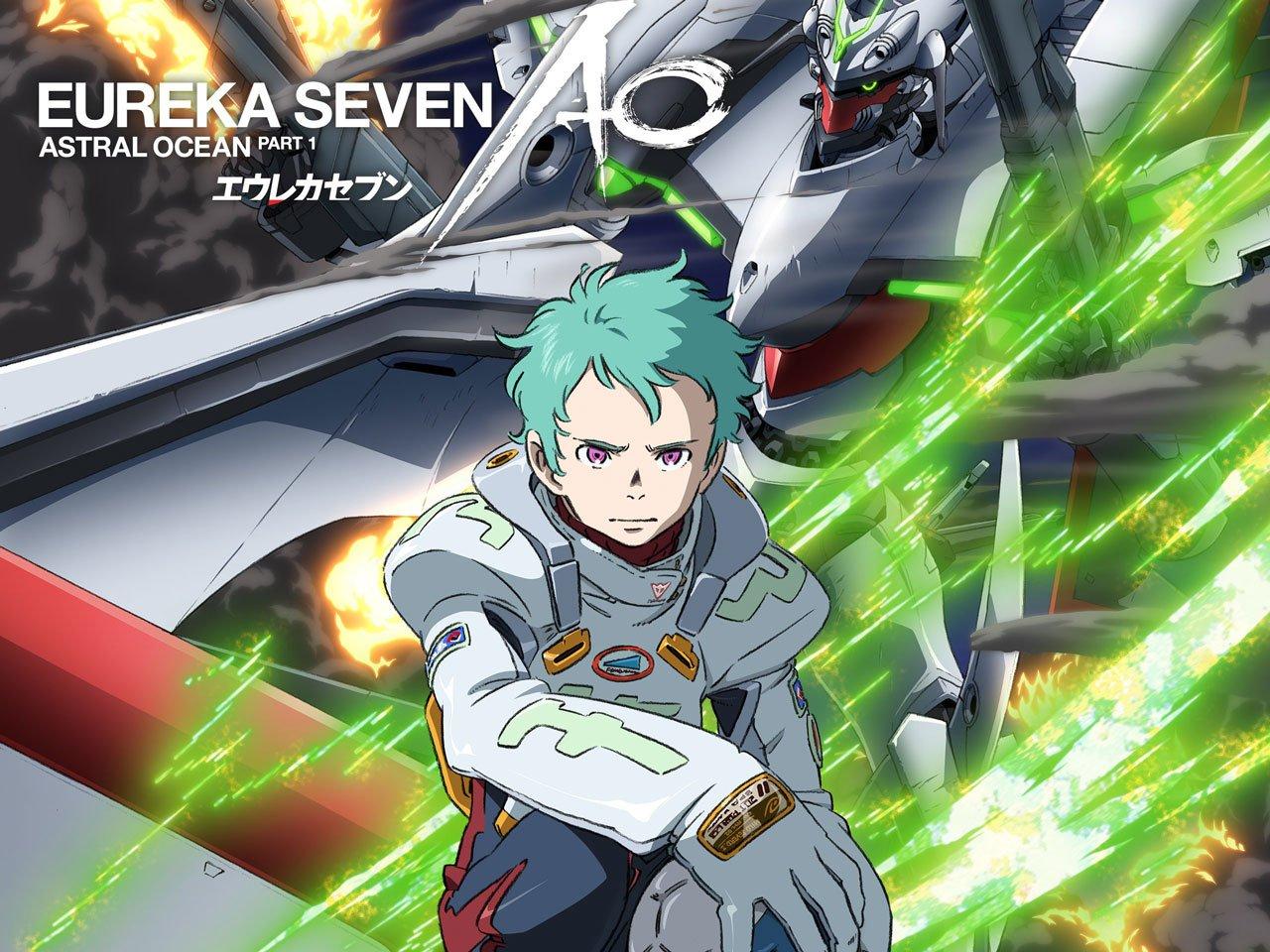 Eureka Seven AO ยูเรก้าเซเว่น เอโอ