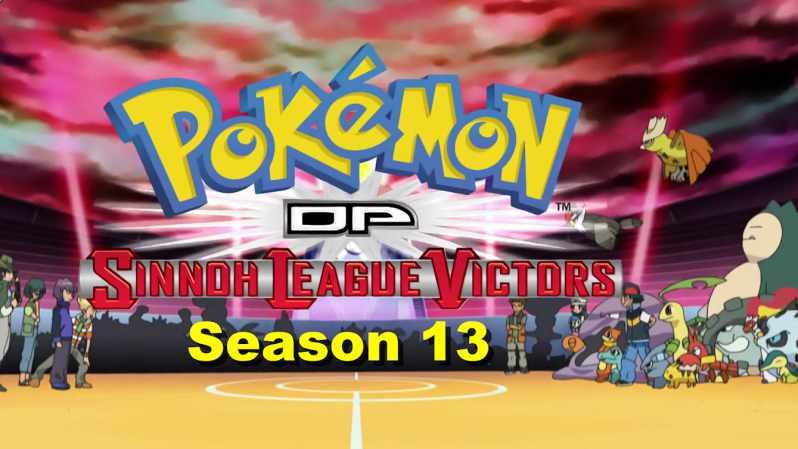Pokemon ภาค13