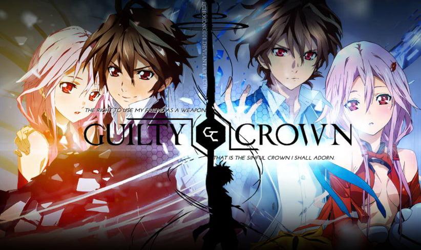 Guilty Crown ปฏิวัติหัตถ์ราชัน