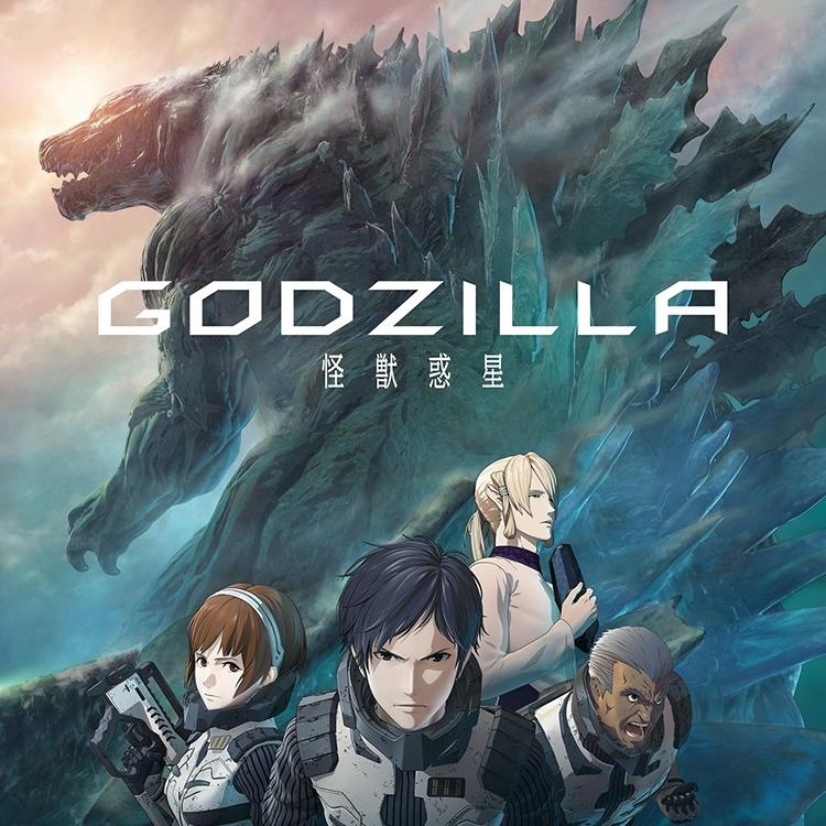 Godzilla Planet Der Monster Stream