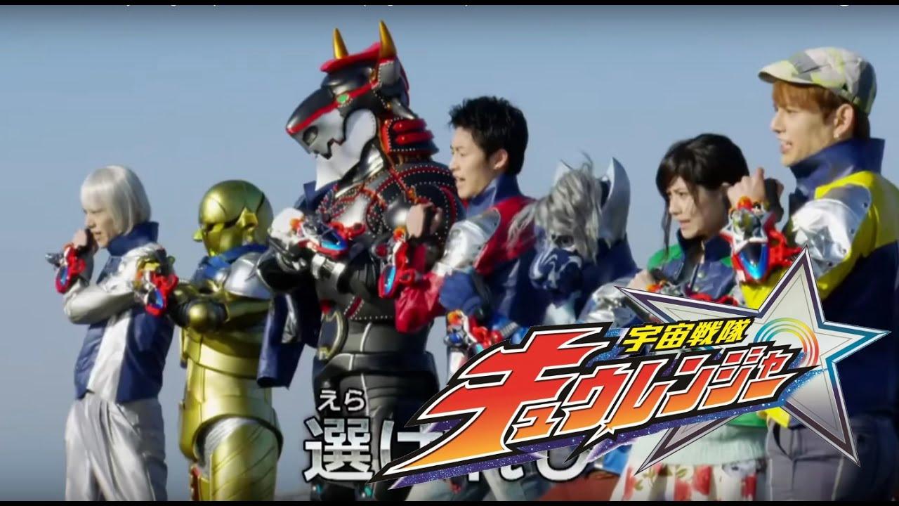 Uchu Sentai Kyuranger ขบวนการอวกาศ คิวเรนเจอร์