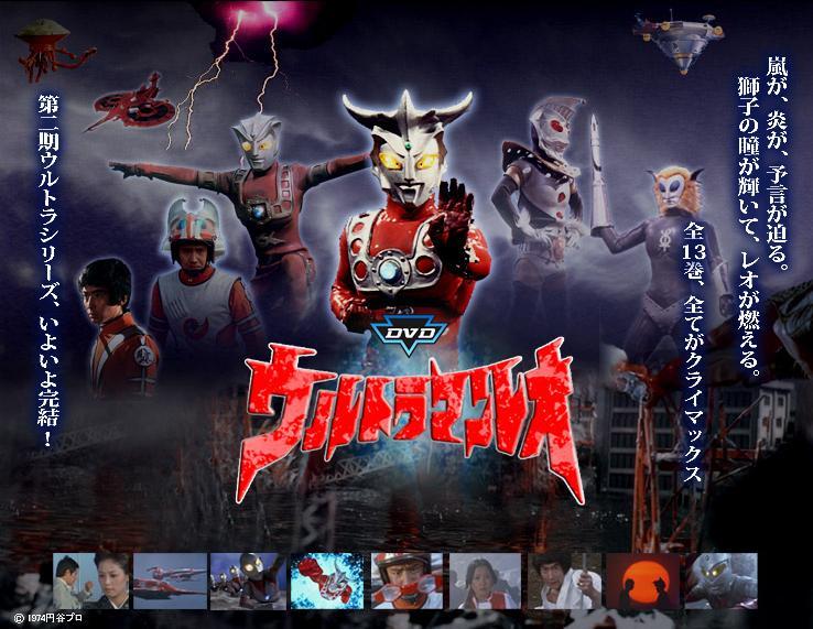 Ultraman leo อุลตร้าแมนเลโอ