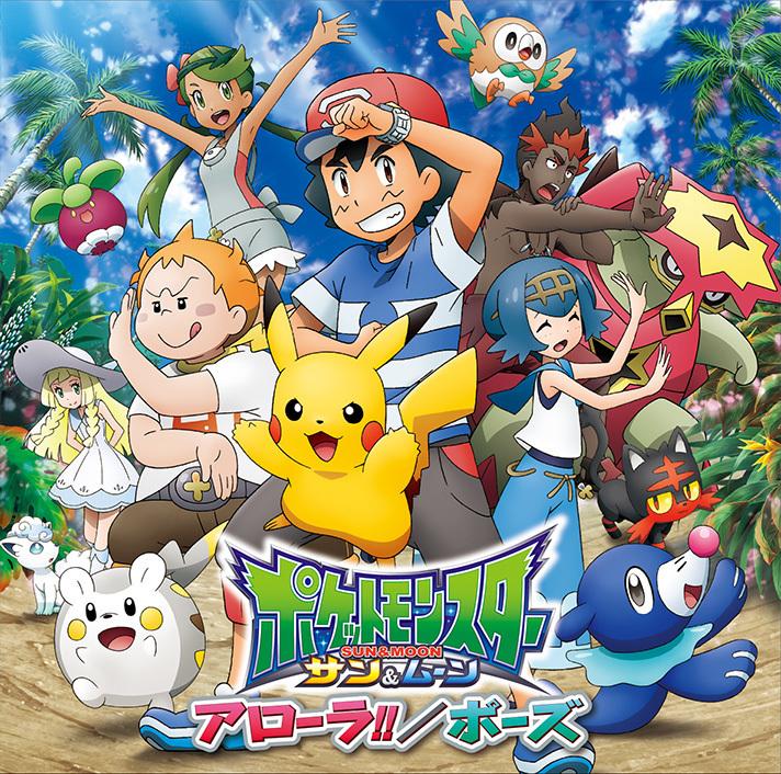 Pokemon ภาค22