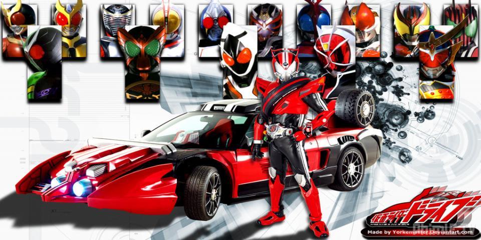 Kamen Rider Drive มาสค์ไรเดอร์ไดรฟ์